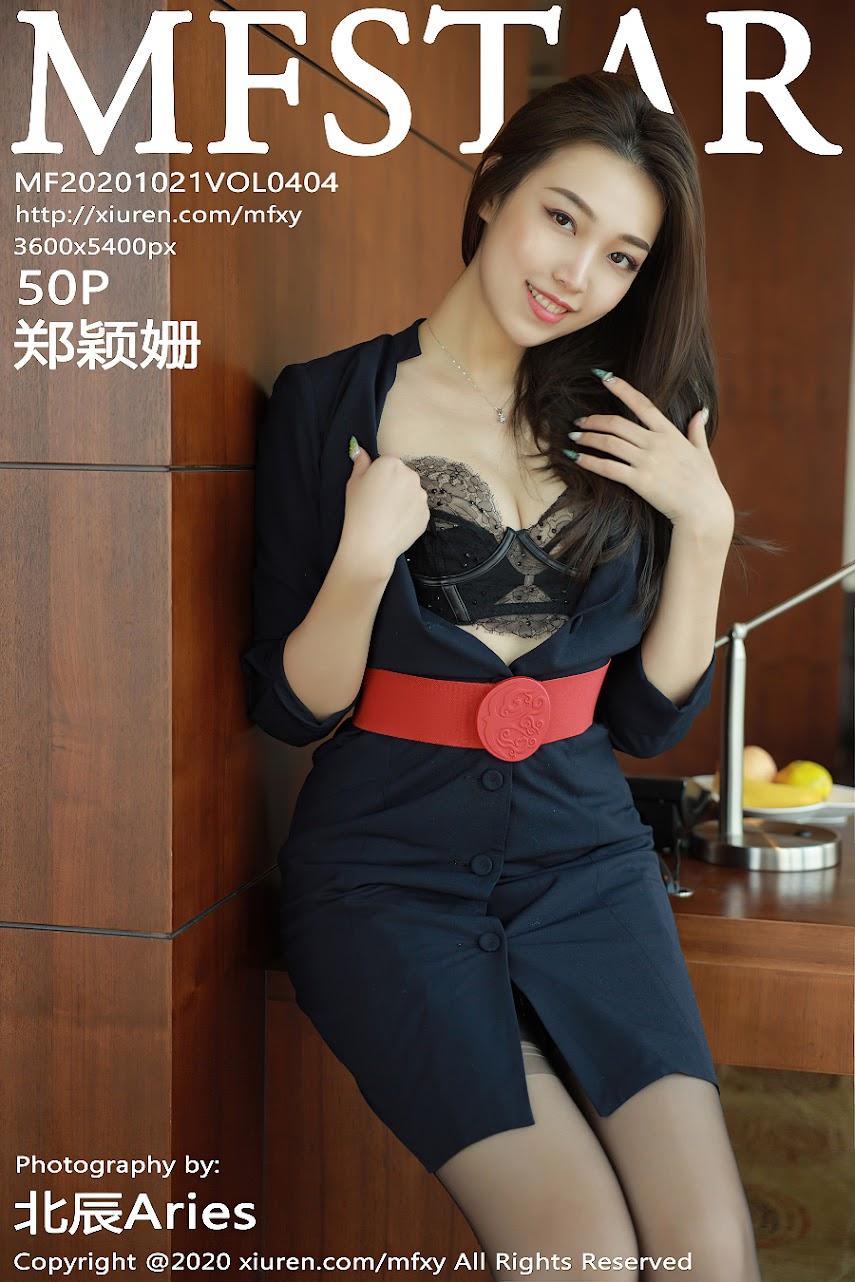 [MFStar] 2020-10-21 Vol.404 Zheng Yingshan - idols